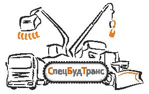 СпецБудТранс логотип